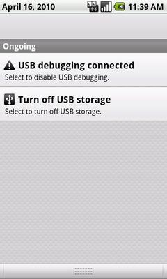 Touch Turn off USB storage
